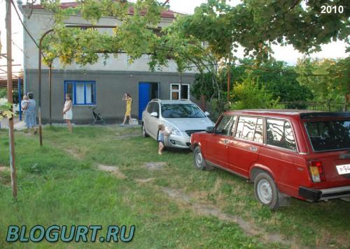 Абхазия, Алахадзы, ул. Инал-Ипа 64
