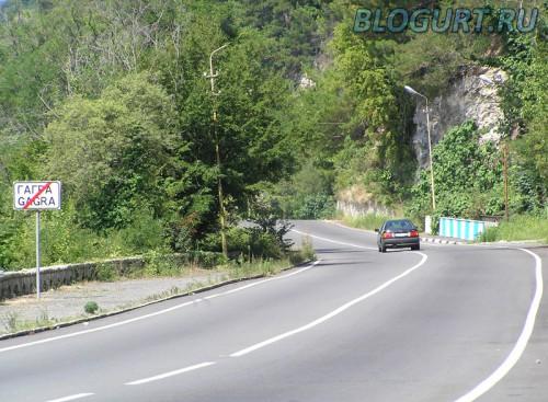 Абхазия, граница Гагры, 2007 год.