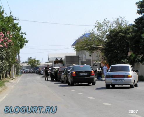 Очередь на пересечение границы из России в Абхазию, 2007 год