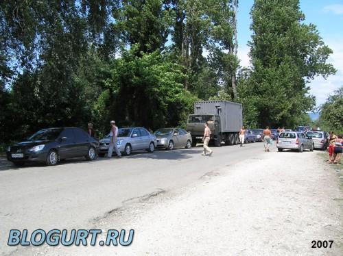 Абхазия, КПП Весёлое со стороны Абхазии. 2007 год.