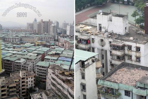 Бедные кварталы Шеньженя