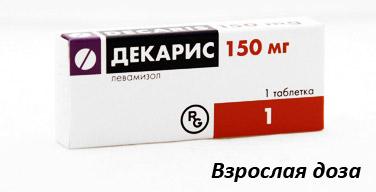 Упаковка Decaris - дозировка для взрослых
