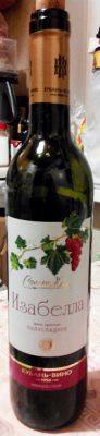 Красное полусладкое вино из винограда Изабелла (Кубань Вино)