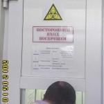Заветное окошечко лаборатории