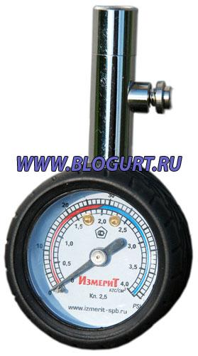 Автомобильный манометр Друг / Измерит