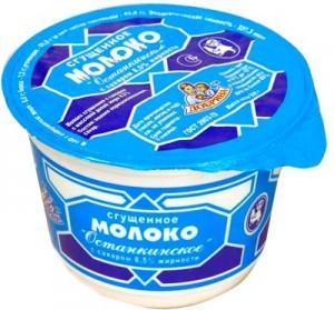 Сгущённое молоко Останкинское