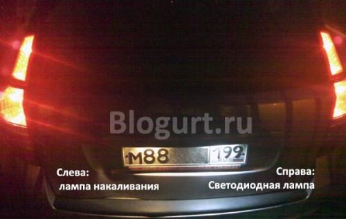 Светодиодная лампа подсветки автомобильного номера